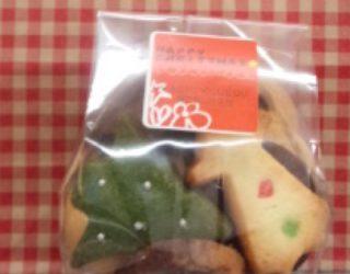 ミックスクッキー②